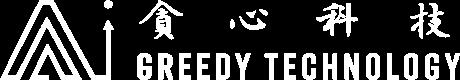 贪心科技logo